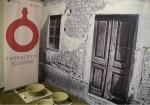 Terracotta - Centro doc. della Ceramica